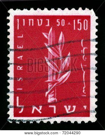 Emblem Of The Haganah.