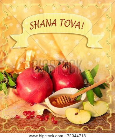 Congratulation To The Holiday Rosh Hashanah