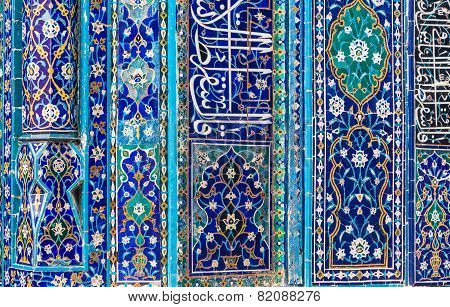 Oriental traditional ornament in Samarkand Uzbekistan