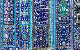 Oriental traditional ornament in Samarkand Uzbekistan