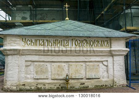 Sergiev Posad, Russia - May 23: This is the tomb of the royal dynasty Godunov on site Trinity-Sergius Laurus of Russian Orthodox Patriarchate May 23, 2013 in Sergiev Posad, Russia.
