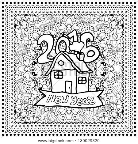 Black vector mono color illustration for Merry Christmas and Happy New Year 2016 print design. Coloring book page design for adults or kids. Vector template.Ornamental border and frame