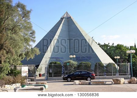 BEER SHEVA ISRAEL - SEPTEMBER 21 2014: Synagogue Pyramid in the style of brutal architecture in Beer Sheva