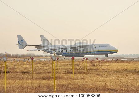 Kiev Region Ukraine - January 5 2012: The biggest cargo plane in the world Antonov An-225 Mriya is taxiing to the runway for takeoff