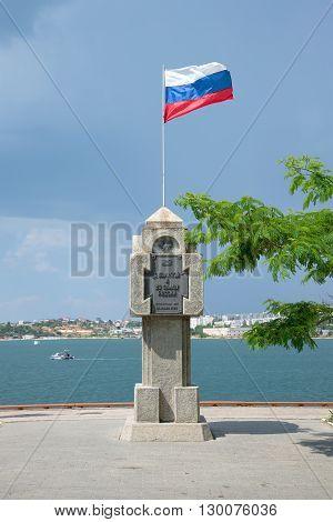 SEVASTOPOL, CRIMEA - JUNE 10, 2013: A memorial sign in honor of the black sea fleet, Sevastopol
