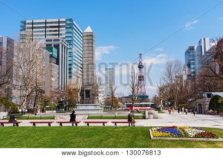 People Relax At Odori Park, Sapporo