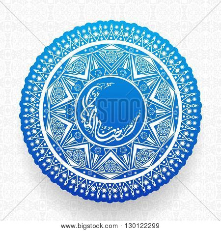 Traditional Floral Design with Arabic Calligraphy text Ramazan-ul-Mubarak in Moon shape on Islamic Pattern for Holy Month of Prayer Celebration.