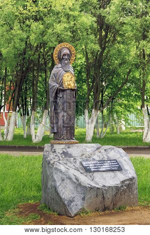 Vologda, Russia - May 24: It is monument Gerasim-chronicler one of founders of the Vologda in park area May 24, 2013 in Vologda, Russia.