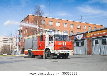 Kamaz 43253 As A Russian Fire Engine