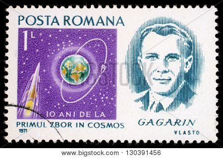 ZAGREB, CROATIA - JULY 19: A stamp printed in Romania shows portrait of Yuri Gagarin with inscription