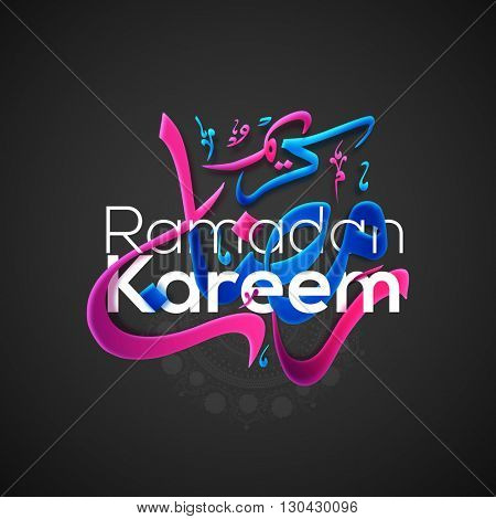 Colourful glossy Arabic Calligraphy text Ramadan Kareem on floral, grey background for Holy Month of Prayer Celebration.