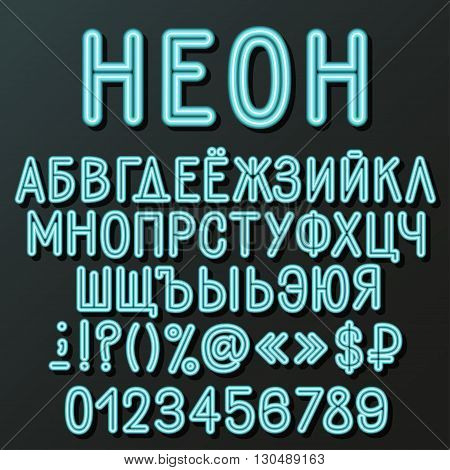 Blue neon cyrillic alphabet. Title in Russian in Neon. Uppercase letters numbers and special symbols. Neon tubes imitation on dark background.