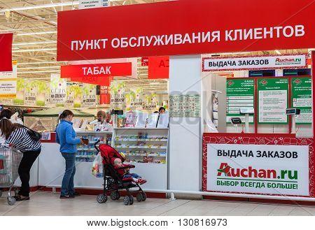 SAMARA RUSSIA - MAY 14 2016: Auchan Samara Store in shopping center Ambar. French distribution network Auchan unites more than 1300 shops