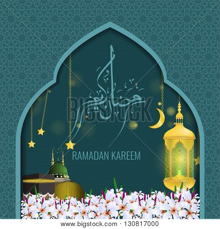 Ramadan kareem greeting card design template with light effect and lamp. White flower blossoms in the bottom. Translation of arabic calligraphy and Ramadan Kareem is Holy Ramadan.