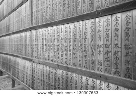 Nara Japan - October 26: Ema prayer plaques. Wooden tablets with wishes typical for Japanese shinto religion.