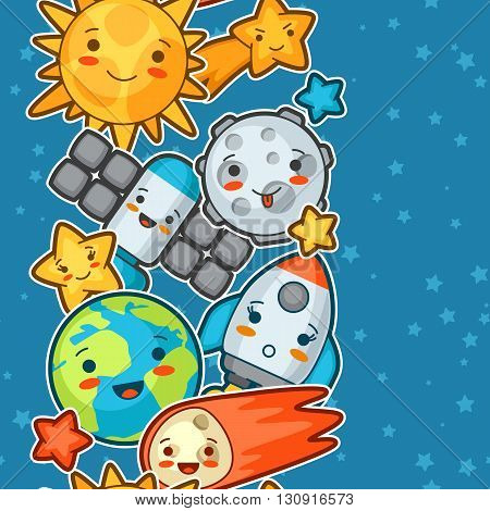 Kawaii space seamless pattern. Doodles with pretty facial expression. Illustration of cartoon sun, earth, moon, rocket and celestial bodies.