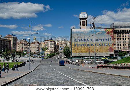 KYIV UKRAINE - MAY 17 2015. Maydan Nezalezhnosti (Independence square) in Kyiv Ukraine on a sunny day.