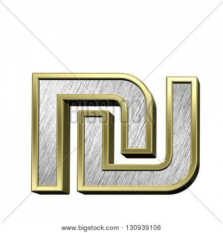Sheqel sign from brushed stainless steel with gold frame alphabet set, isolated on white. 3D illustration.