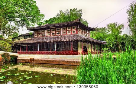 Humble Administrator's Garden, the largest garden in Suzhou, China. UNESCO heritage site. poster