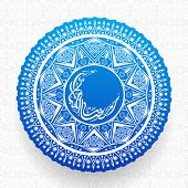 Traditional Floral Design with Arabic Calligraphy text Ramazan-ul-Mubarak in Moon shape on Islamic Pattern for Holy Month of Prayer Celebration. poster