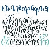 Vector cyrillic alphabet. Title in Russian in Calligraphy. Contains lowercase letters numbers and speciali symbols. Isolated on white background. poster