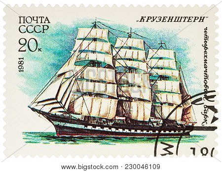 Moscow, Russia - March 07, 2018: A Stamp Printed In Ussr (russia) Shows Russian Four-masted Barque