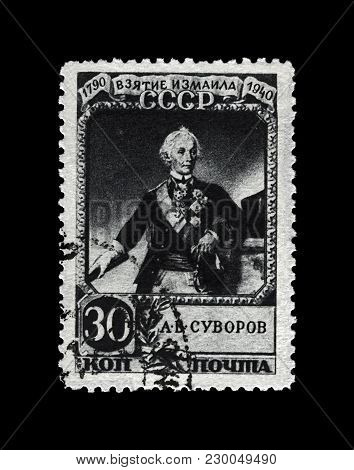 Moscow, Ussr - Circa 1941: Canceled Stamp Printed In Ussr (soviet Union) Shows Famous Russian Milita