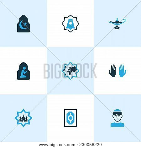 Holiday Icons Colored Set With Namaz Room, Pray, Human And Other World Elements. Isolated Vector Ill