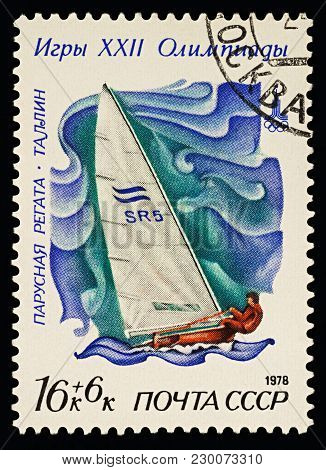 Moscow, Russia - March 08, 2018: A Stamp Printed In Ussr (russia) Shows Racing Yacht In Finn Class I