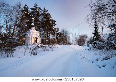 Chapel In Winter Village In Mozhaisk Region, Russia. Beautiful Winter Landscape.