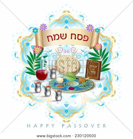 Happy passover vector photo free trial bigstock happy passover holiday translate from hebrew lettering greeting card with decorative vintage flor m4hsunfo