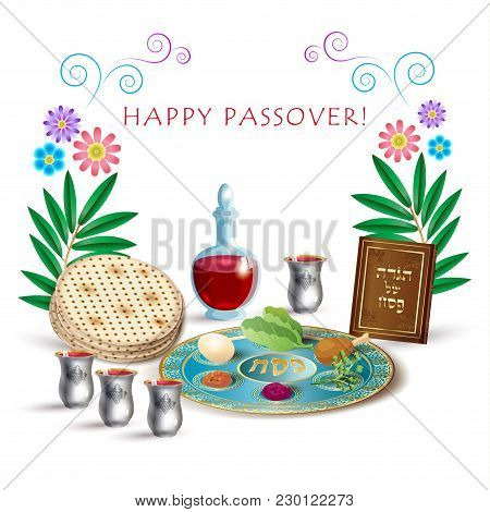 Happy Passover Jewish Holiday Greeting Card With Four Wine Glass, Matza - Jewish Traditional Bread F