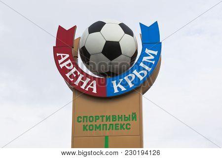 Evpatoria, Crimea, Russia - February 28, 2018: Stele With The Emblem Of The Sports Complex