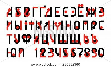 Cyrillic Modern Bold Font Alphabet, Upper Case Letters And Numbers. Vector, Two Colors - Red And Bla
