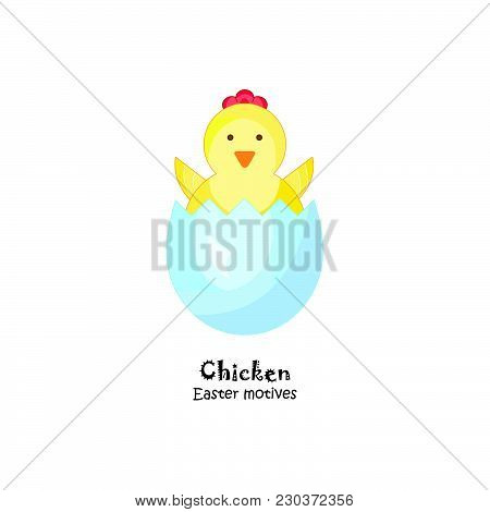 Color Vector Illustration. Chicken In The Eggshell