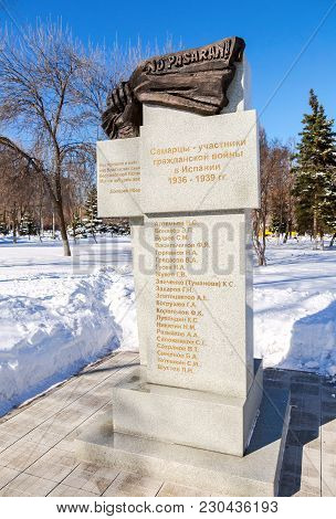 Samara, Russia - March 9, 2018: Monument To The Samarans - Participants Of The Civil War In Spain 19