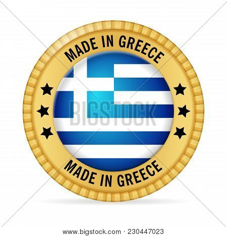 Icon Made In Greece On A White Background.