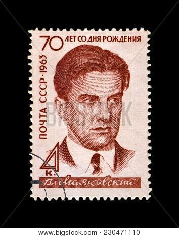 Moscow, Ussr - Circa 1963: Canceled Stamp Printed In The Ussr Shows Famous Russian Poet, Verse Write