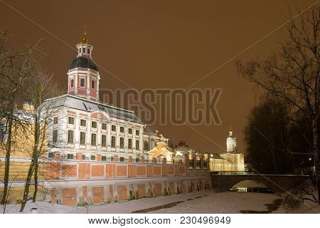 January Evening At The Alexander Nevsky Lavra. View Of The Annunciation Church. St. Petersburg