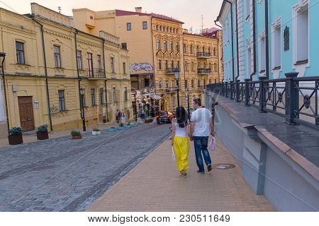 Kiev, Ukraine - August 30, 2017: Tourists Walk Along The Street Andrew's Descent - The Historical Pa