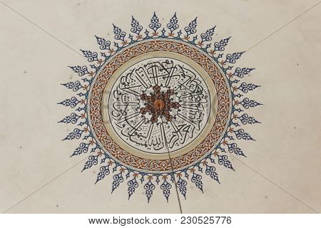 Mostar, Bosnia And Herzegovina - August 17 2017: Detail Of A Decoration On The Ceiling Of Mosque In