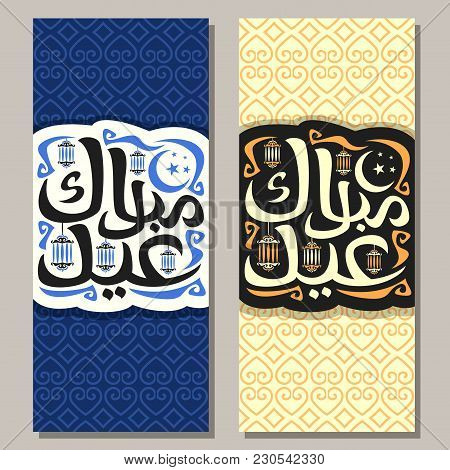Vector Greeting Card For Muslim Holiday Eid Mubarak, Calligraphy Sign With Original Brush Typeface F