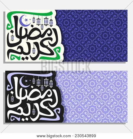 Vector Greeting Cards With Muslim Calligraphy Ramadan Kareem, Blue Banners With Original Brush Typef
