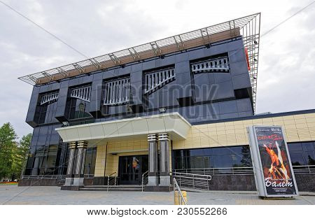 Editorial. Russia, Omsk, September 16 2015 The Building Of The Concert Hall Of The Omsk Philharmonic