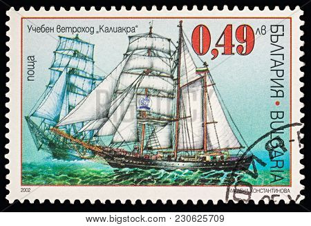 Moscow, Russia - March 11, 2018: A Stamp Printed In Bulgaria Shows Training Sailing Ship Kaliakra, S