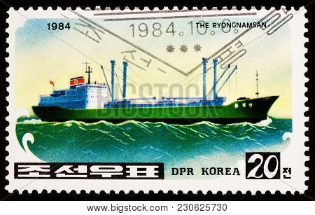 Moscow, Russia - March 11, 2018: A Stamp Printed In Dprk (north Korea) Shows Korean Freighter Ryongn