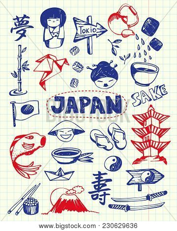 Japan Associated Symbols. Japanese National, Cultural, Architectural, Culinary, Nature, Historical,