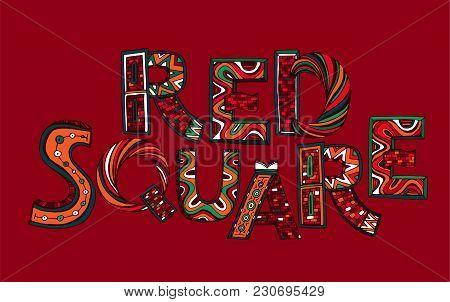 Unique Red Square Lettering. Vector Hand Drawn Typography Illustration. Russian Decorative Headline