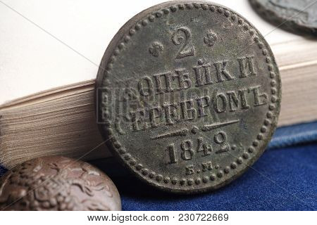 Close-up 2 Kopecks In Silver 1842 Russia, Old Money From A Book