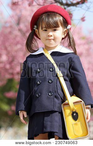 Japanese Girl In Kindergarten Uniform (3 Years Old)